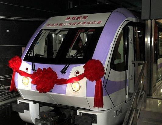 上海地下鉄10号線 (Shanghai Met...