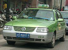 220px-VW_Santana_2000_in_Shanghai.jpg