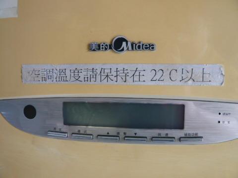 P103001.jpg