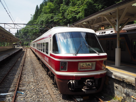 P7150166.JPG